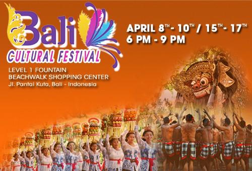 BALI CULTURAL FESTIVAL