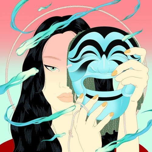 MOMENT – PEGGY GOU